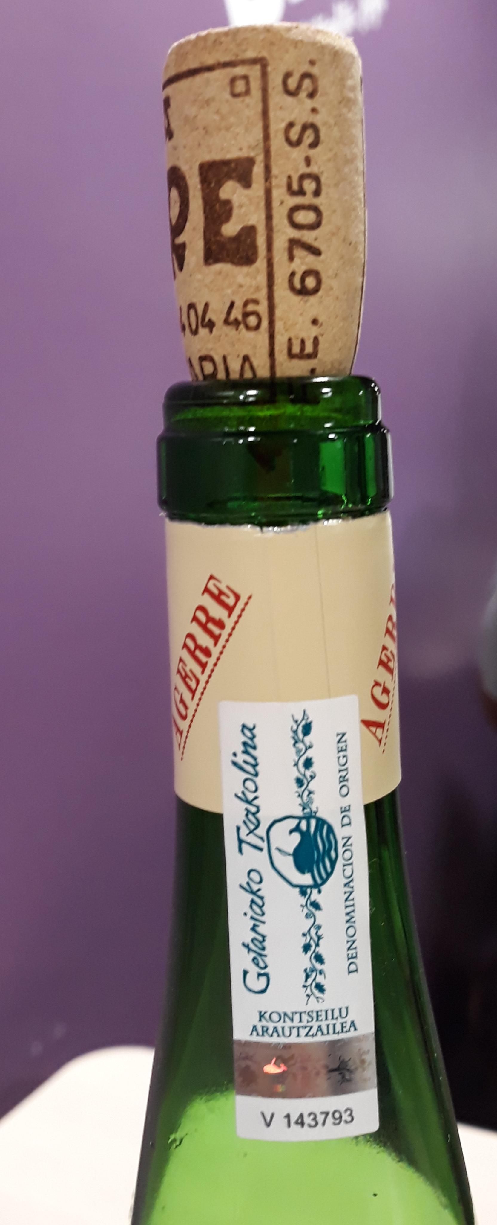 차콜리의 마개.jpg