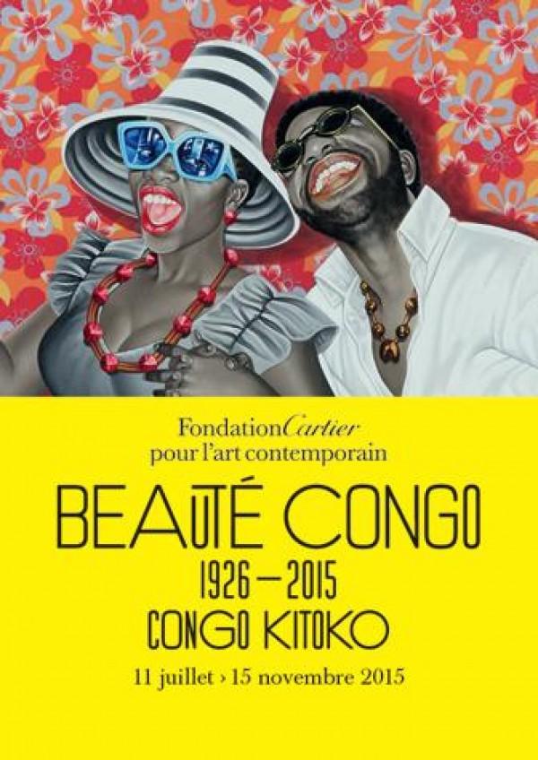 콩고의 미.jpg
