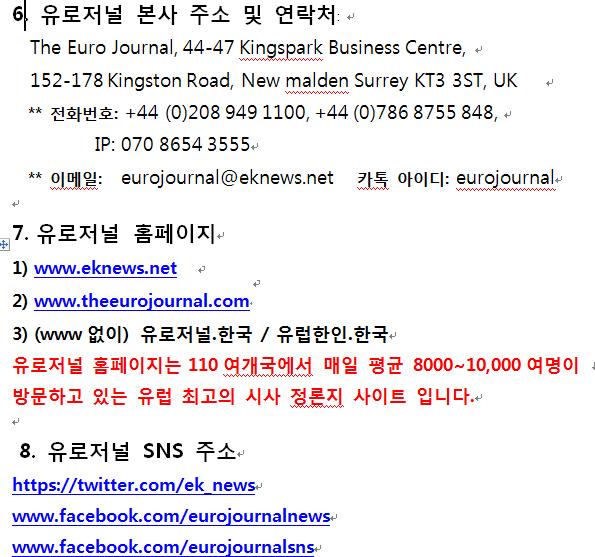홈페이지 그림 파일 3.png