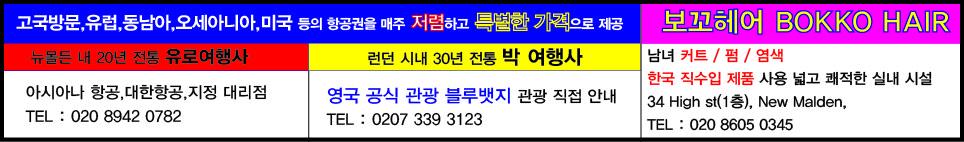 유로박여행보꼬-01-01.jpg